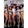 HYPER HIGHLEG QUEEN(アダルトDVD)